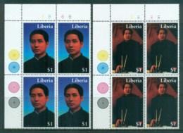 Liberia 1996 Mao Zedong 20th Death Anniv. Blk4 MUH - Liberia