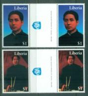 Liberia 1996 Mao Zedong 20th Death Anniv. Gutter Pr MUH - Liberia