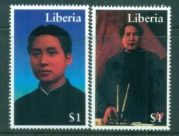 Liberia 1996 Mao Zedong 20th Death Anniv. MUH - Liberia