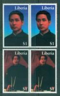 Liberia 1996 Mao Zedong 20th Death Anniv. Pr MUH - Liberia