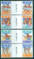 Liberia 1996 Modern Olympic Games Centenary Gutter Prs MUH - Liberia