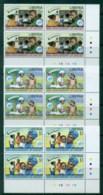 Liberia 1996 UNICEF 50th AnnivCnr.  Blk 4 MUH - Liberia