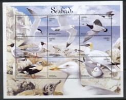 Liberia 1999 Seabirds Sheetlet 30c MUH - Liberia