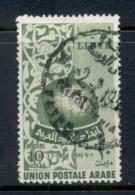 Libya 1955 Arab Postal Union 10m FU - Libië