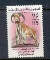 Libya 1976 Museum Of Natural History, Wild Mountain Sheep 115d MUH - Libya