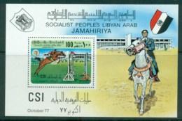 Libya 1977 Intl. Turf Championships, Horses MS MUH - Libya