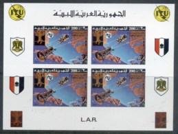 Libya 1977 ITU Spacecraft Over Earth IMPERF MS MUH - Libië