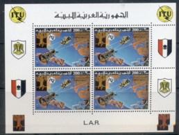 Libya 1977 ITU Spacecraft Over Earth MS MUH - Libya