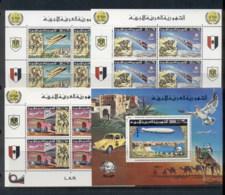 Libya 1977 UPU Centenary 4xMS MUH - Libya