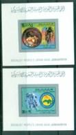 Libya 1979 Junior Cycling Championships IMPERF 2x MS MUH - Libya