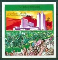 Libya 1979 September 1st Revolution, 10th Anniv. Monuments MS MUH - Libya