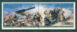 Libya 1980 Battle Of Al-Shibani Pr MUH - Libya