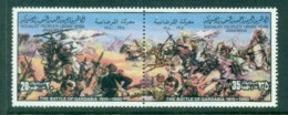 Libya 1980 Battle Of Gardabia Pr MUH - Libya