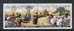 Libya 1982 Battles, El Khemri MUH - Libië