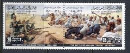 Libya 1982 Battles, Tripoli MUH - Libya