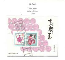 Giappone PO 1989 Anno Nuovo Lottery S/s Scott.1838+See Scan On Scott.Page; - 1989-... Imperatore Akihito (Periodo Heisei)