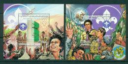Libya 1982 Scouts 2x MS MUH Lot21347 - Libya