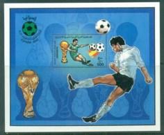 Libya 1982 World Cup Soccer Spain MS MUH - Libya