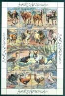 Libya 1983 Farm Animals Sheetlet MUH - Libya