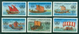 Libya 1983 Intl. Maritime Org, 5th Anniv, Early Sailing Ships MUH - Libya