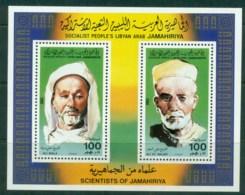 Libya 1983 Scientists MUH - Libya