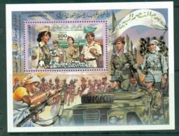 Libya 1983 September 1st Revolution, 14th Anniv. Women In The Armed Forces MS MUH - Libya
