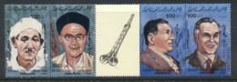 Libya 1984 Musicians MUH - Libya