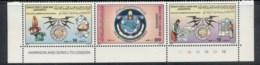 Libya 1984 Postal & Telecommunication Union MUH - Libya