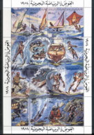 Libya 1984 Water Sports Sheetlet MUH - Libya