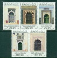 Libya 1985 Mosque Entrances MUH - Libya