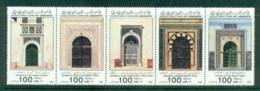 Libya 1985 Mosque Entrances Str 5 MUH - Libya