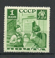 RUSSIA Soviet Union 1936 Michel 542 MNH - 1923-1991 USSR