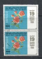 Libya 1988 Revolution 19th Anniv. 500m Flowers Pr FU - Libya