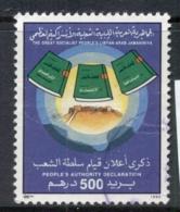 Libya 1990 Peoples Authority Declaration 500d FU - Libya