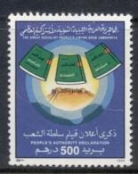 Libya 1990 Peoples Authority Declaration 500d MUH - Libya