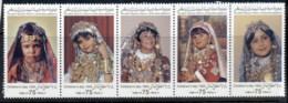 Libya 1993 Childrens Day Costumes MUH - Libya