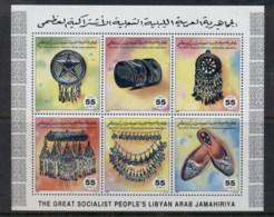 Libya 1994 Silver Items, Foil Embossed MS MUH - Libya