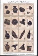 Libya 1996 Handicrafts Sheetlet MUH - Libya