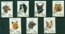 Madagascar 1991 Dogs CTO Lot21120 - Madagascar (1960-...)