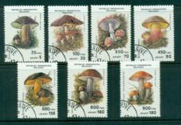 Madagascar 1991 Funghi, Mushrooms CTO - Madagascar (1960-...)