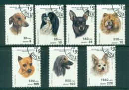 Madagascar 1992 Dogs CTO - Madagascar (1960-...)