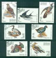 Madagascar 1993 Birds CTO - Madagascar (1960-...)