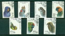Madagascar 1993 Parrots CTO Lot21135 - Madagascar (1960-...)