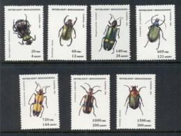 Madagascar 1994 Insects Beetles Muh - Madagascar (1960-...)