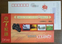 Camera,photography,China 2007 Shanggao Farmer Photograph Artworks Club Advertising Pre-stamped Card - Photography
