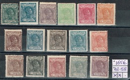 SERIE COMPLETA GUINEA ESPAÑOLA 1907 - Guinea Española