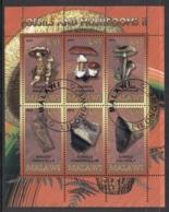 Malawi 2010 Fossils & Mushrooms II MS CTO - Malawi (1964-...)