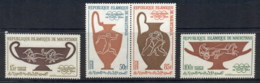 Mauritania 1964 Summer Olympics, Tokyo, Greek Pottery MLH - Mauritania (1960-...)