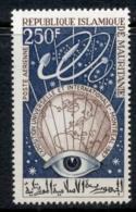 Mauritania 1967 Montreal Expo MUH - Mauritania (1960-...)