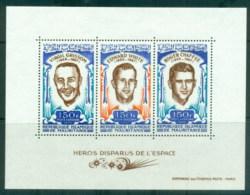 Mauritania 1970 Astronauts Lost In Space MS MUH - Mauritania (1960-...)